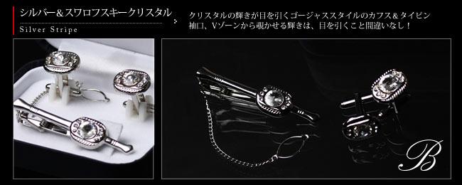 『天然ダイヤモンドローズ×カフスボタン&ネクタイピンセット』-10