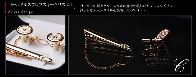 『天然ダイヤモンドローズ×カフスボタン&ネクタイピンセット』-11