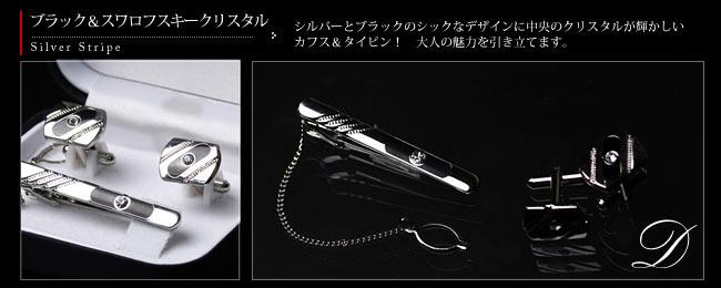 『天然ダイヤモンドローズ×カフスボタン&ネクタイピンセット』-12