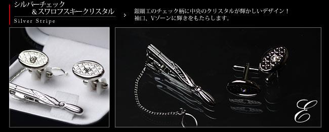 『天然ダイヤモンドローズ×カフスボタン&ネクタイピンセット』-13