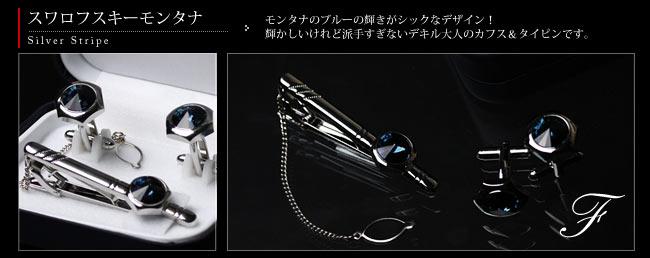 『天然ダイヤモンドローズ×カフスボタン&ネクタイピンセット』-14