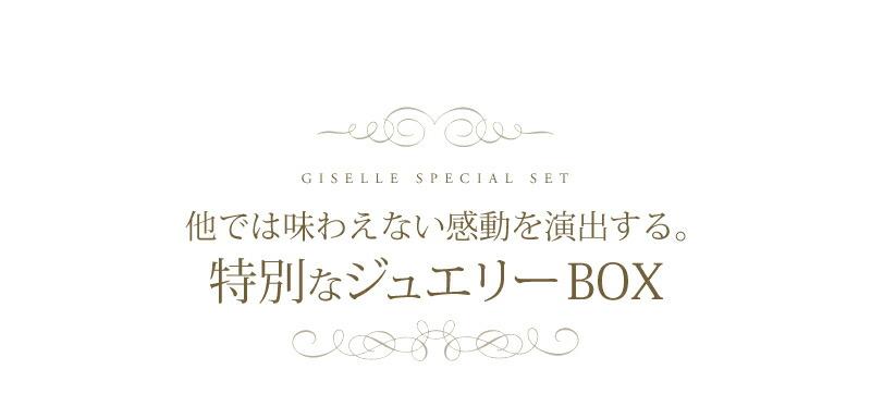 【アルデュール・リング ペアネックレス】-1