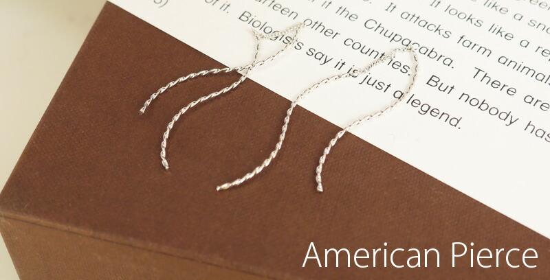 アメリカンピアス 螺旋・曲線ピアス-1