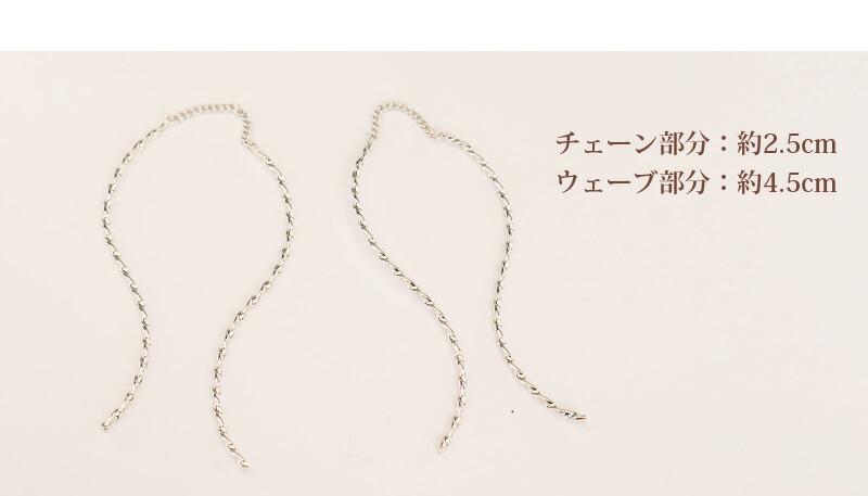 アメリカンピアス 螺旋・曲線ピアス-4