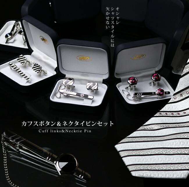 『天然ダイヤモンドローズ×カフスボタン&ネクタイピンセット』-4