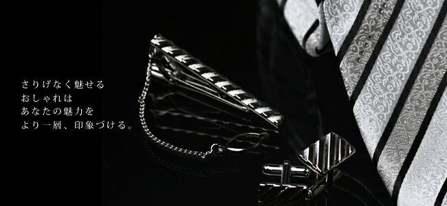 『天然ダイヤモンドローズ×カフスボタン&ネクタイピンセット』-7