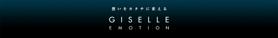GISELLE EMOTION