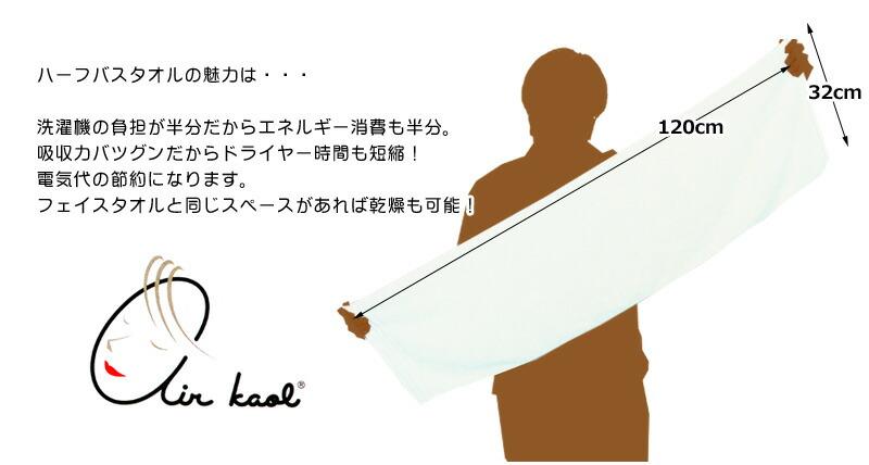 ad-6051-076