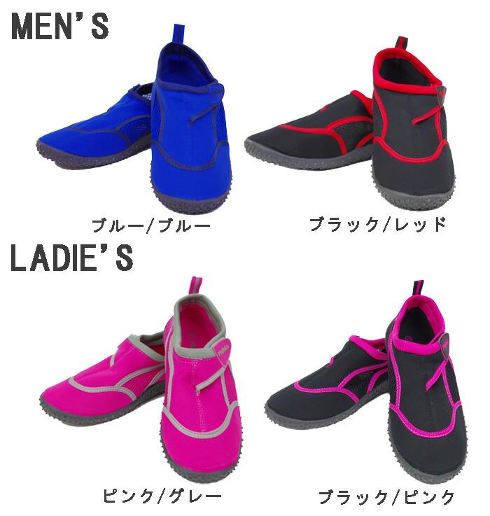 zakka green | Rakuten Global Market: Marine shoes men's women's ...