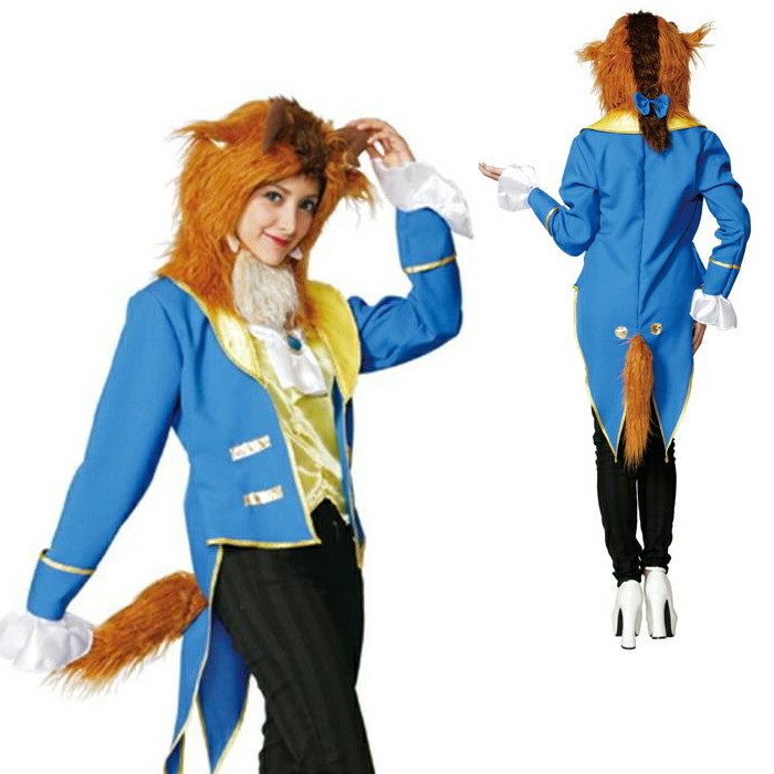 The Beast Halloween Costumes For Adults Halloween Costumes For Adults