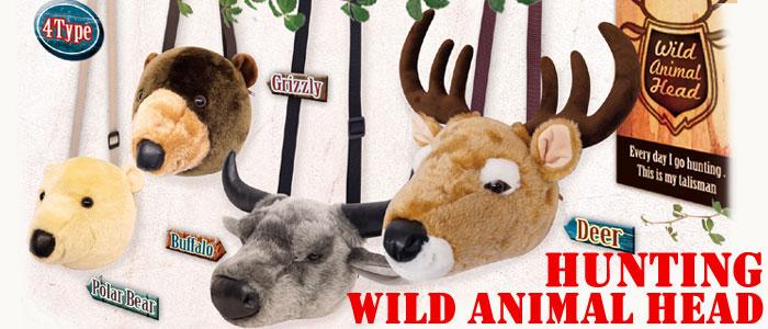 Wild Animal Head-bag