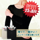 Sale! 23% Off cotton mixed 7-sleeves round neck ウォームインナー naigai concept ladies ' 126-0010 sybp smtb-k fs3gm all points 10 times in!