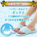 Open toe slippers to soothe tired feet beauty foot make to a healthy first step アーチメイカー Carelance ( Cairns ) ladies 0399 CA sybp smtb-k fs3gm all points 10 times in!