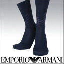 EMPORIO ARMANI ( Emporio Armani ) mens socks socks plain BIG Eagle mark crew socks 2342-789 sybp smtb-k all points 10 times in!