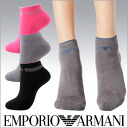 EMPORIO ARMANI ( Emporio Armani ) ladies ' socks socks Eagle pile ghost short socks 3434-002 sybp smtb-k fs3gm all points 10 times in!