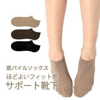 NAIGAI - 女士隱形船襪 / 襪底 / 抓緊腳後跟,不易滑下 / 3894-151 / 日本製 / 所有産品均享10倍積分 !!