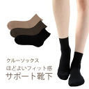 Naigai soft mouth gomsaport socks ladies 3894-152 sybp smtb-k all points 10 times in!