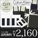 Ck_gift-mobile_01