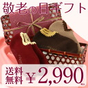Grandparents grandparents day gift ハマグリパイル room socks 3-piece set ladies to give days gifts 3041-901 sybp smtb-k all points 10 times in! 10P11Aug14