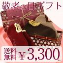 Hamaguri15_mobile_01