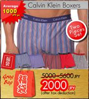 ck-grab-boxers-2