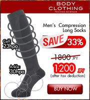 body-clothing-mens