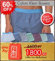 ck-grab-boxers-1