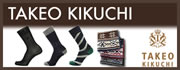 takeo-kikuchi-w180