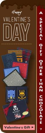 pb-valentine-gift-tab-banner