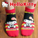 HELLO KITTY ( Hello Kitty ) Afro ♪ 3713-697 ladies ' socks socks sneakers socks pattern キティボーダー sybp smtb-k fs3gm all points 10 times in!