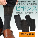 Glen Plaid 8 minutes-length begins business for leggings tights naigai N-platz ( エヌプラッツ ) mens 2222-401 sybp smtb-k all points 10 times in!