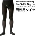 During all 2224-516 80 denier tights Mu fitting tights knee lower glen plaid sybp smtb-k fs3gm articles point 10 times enforcement of the Naigai N-platz N プラッツメンズパンスト (male business) stockings type!