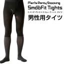 Naigai N-platz men's pantyhose (for men) Front open type 【80 denier tights-Glen check Pattern】 2224-516 sybp smtb-k fs3gm all point 10 times in!