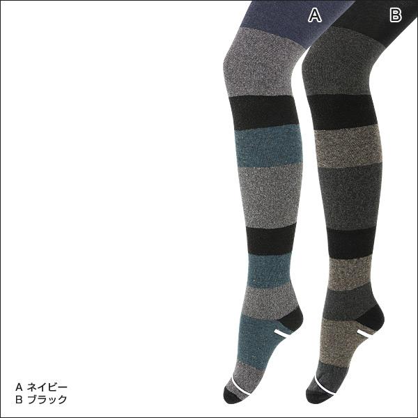 ... なる足の浮腫みを軽減する靴下