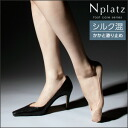 Naigai N-platz Ladies Foot cover (with an anti-slip) Shallow opening and SILK 3060-101 sybp smtb-k fs3gm all points 10 times in! 10P22Nov13