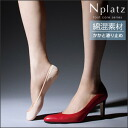 Naigai N-platz (エヌプラッツ) women's foot cover (with a non-slip heel) 3060-104 sybp smtb-k fs3gm all points 10 times in!