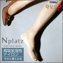 Naigai N-platz (エヌプラッツ) women's foot cover (with a non-slip heel) 3060-105 sybp smtb-k fs3gm all points 10 times in!
