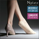 Sale! Naigai N-platz (エヌプラッツ) women's foot cover (w/leg back low-rebound cushion, heel slip resistant) 3060-133 sybp smtb-k fs3gm all points 10 times in!