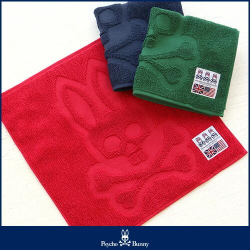 pb-towel-2