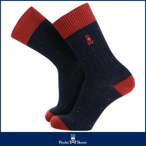 pb-casual-socks