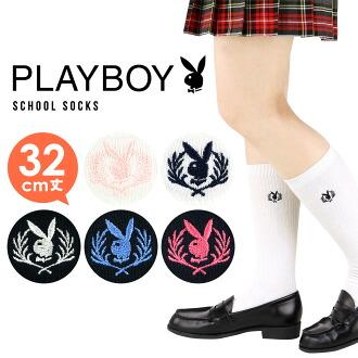 PLAYBOY - 校服襪 女士長襪 /  [ 長度: 32cm ]  [ 刺繡Playboy徽章標誌 ] / 3737-692 / 所有産品均享10倍積分 !!