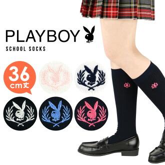 PLAYBOY - 校服襪 女士及膝襪 /  [ 長度: 36cm ]  [ 刺繡Playboy徽章標誌 ] / 3737-693 / 所有産品均享10倍積分 !!