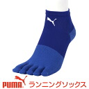 PUMA ( PUMA ) men's socks leg bottom with anti-slip running type arch fit support five finger sneakers socks 2822-204 sybp smtb-k fs3gm all points 10 times in!