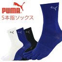 "PUMA (For Marathon-Running) Mens 【Five Finger Crew Socks】 Arch support, Use Quick Dry ""SOIERION Y"" with anti-slip 2822-227 sybp smtb-k father's day all points 10 times during!"