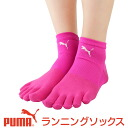 PUMA ( PUMA ) ladies ' socks soles anti-slip running arch support SOCKS 3562-204 sybp smtb-k fs3gm all points 10 times in! 10P14Nov13