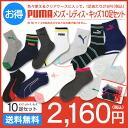 Puma-hkbkr15_top_m