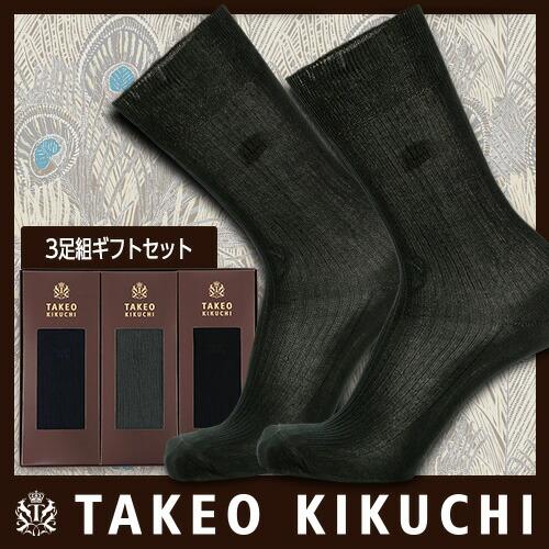takeo-2