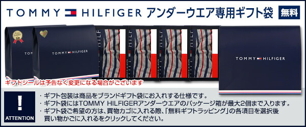 TOMMY HILFIGER(トミーヒルフィガー)の可愛い赤ボーダーのロングボクサー!