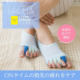 URUNA - 女士足趾開放 健足分趾襪 / 船襪款式 / 家居襪 [ 橫條紋圖案 ] 在家健足美甲 / 636-3043 / 所有商品均享10倍積分 !!