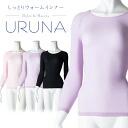 URUNA (ウルナ) 입고 ㅎ ㅎ 웜 내부 무성 한 질감과 칼라 보링 깊이의 라운드 넥 7 분 소매 까가이 제품/보습 기능과 638-0710 sybp smtb-k 전 품 포인트 10 배 실시 중!